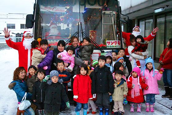2006年12月|フォトクリップ|羽幌町