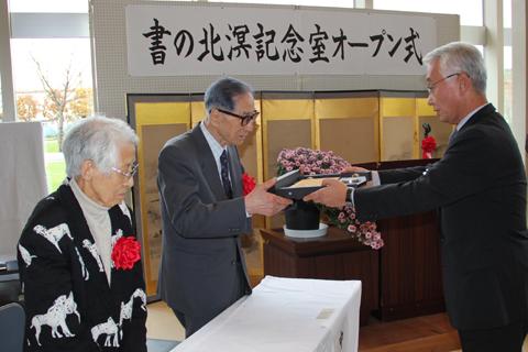 中野北溟表彰式の写真 オープン式前には、中野北溟さんの特別表彰式が行われました。 特別表彰は..