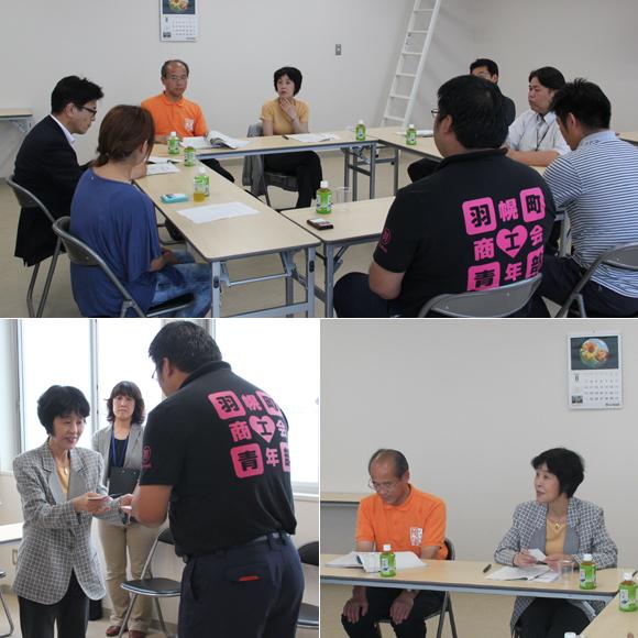 高橋知事羽幌町訪問の様子 4日、知事の地域訪問ということで、高橋知事が羽幌町を訪れ、地域で活躍し